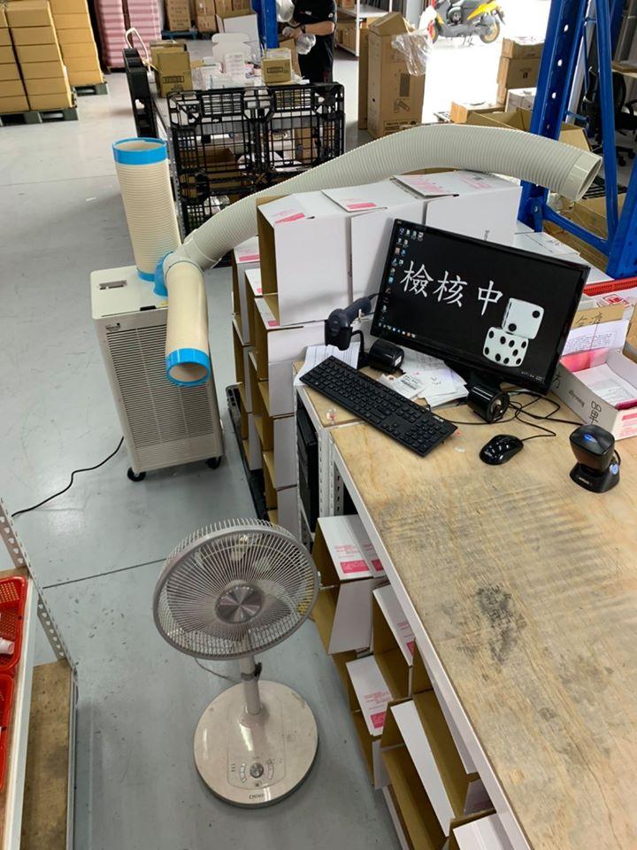 Sự tiện ích của máy lạnh di động trong nhà xưởng