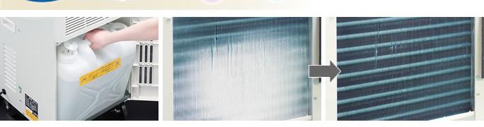 Máy hút ẩm có can đựng lớn và vệ sinh dễ dàng