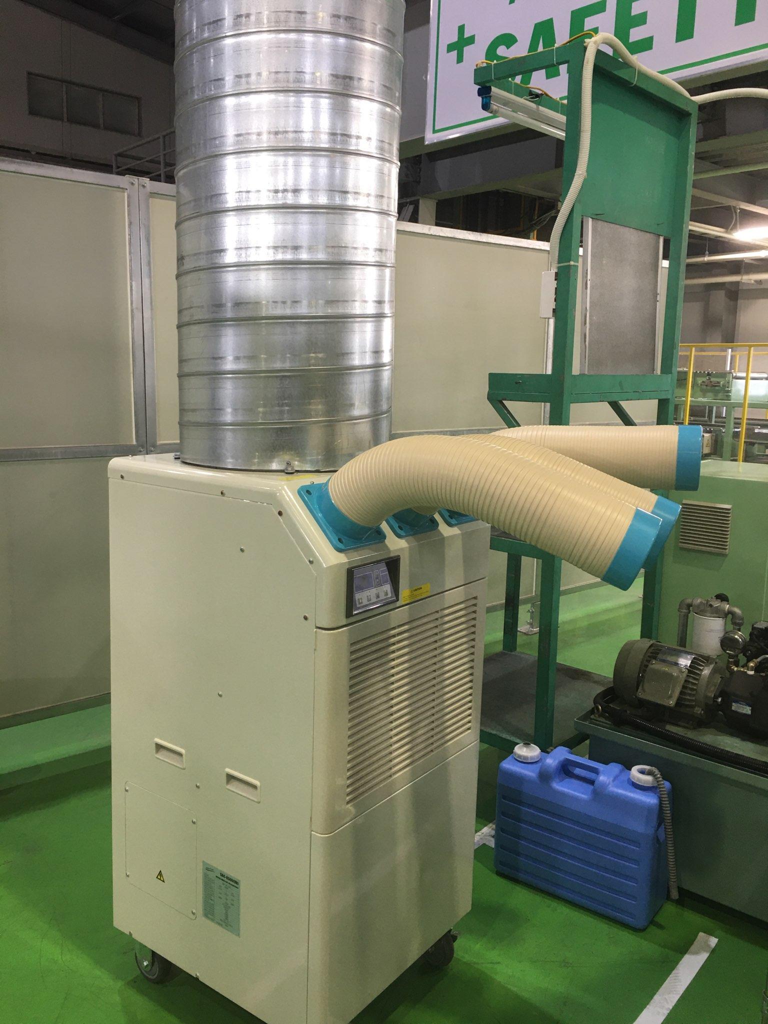 Làm mát nhà máy với điều hòa di động
