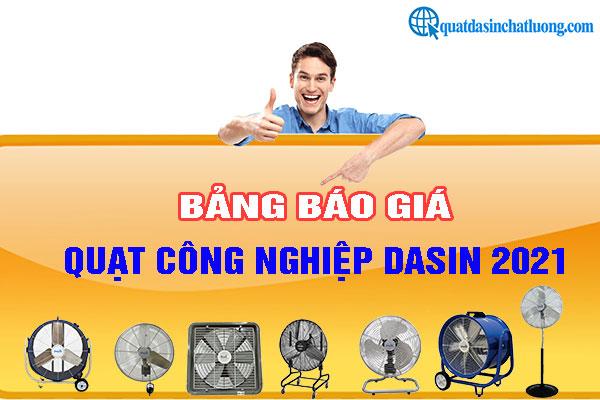 Báo giá quạt công nghiệp Dasin 2021