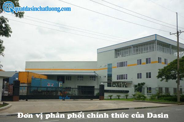 Nhà máy sản xuất quạt Dasin