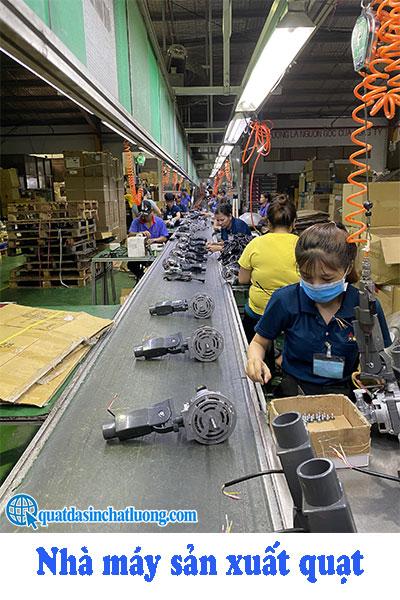 Nhà máy sản xuất quạt công nghiệp