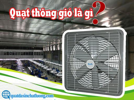 Quạt không gió là gì?