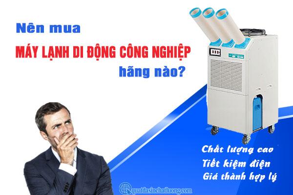 Nên mua máy lạnh di động công nghiệp hãng nào?