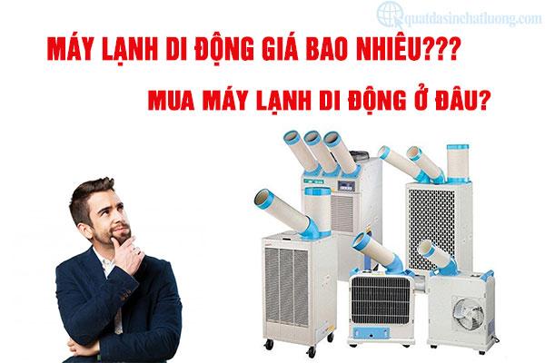 Máy lạnh di động giá bao nhiêu?