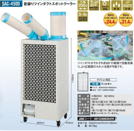 Máy lạnh di động SAC- 4500 Nakatomi
